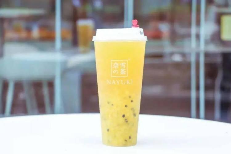 【奈雪の茶】39元享16选2下午茶套餐:脏脏王、草莓魔法棒、大咖柠檬、霸气百香多多…实现秋季奶茶幸福!