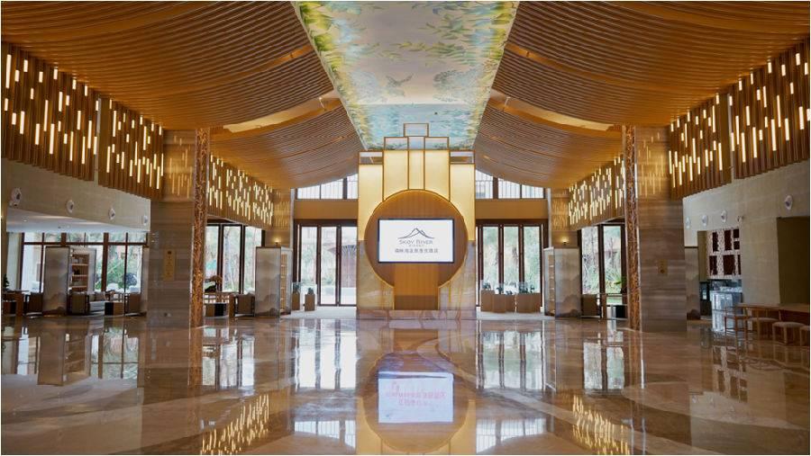 森林海温泉度假酒店