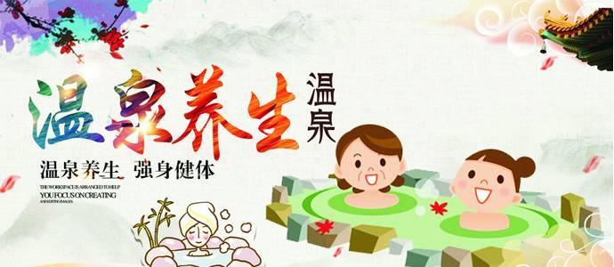 温泉度假季——深圳周边温泉门票/客房特惠