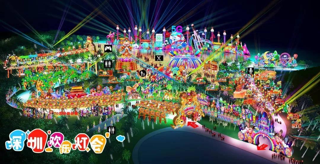 【歡樂海岸燈會】19.9元起購第六屆深圳歡樂燈會成人票