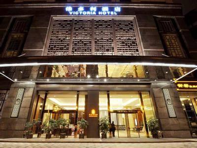 廣州維多利酒店