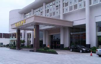 佛山南海新湖大酒店