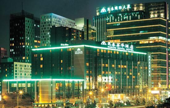 北京昆泰嘉華酒店