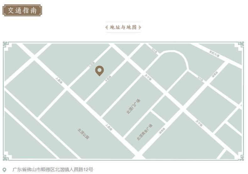"""【五一抢购】岭南和园家庭套票(2大1小)""""焕彩五一·欢乐园林""""——七彩风车节"""