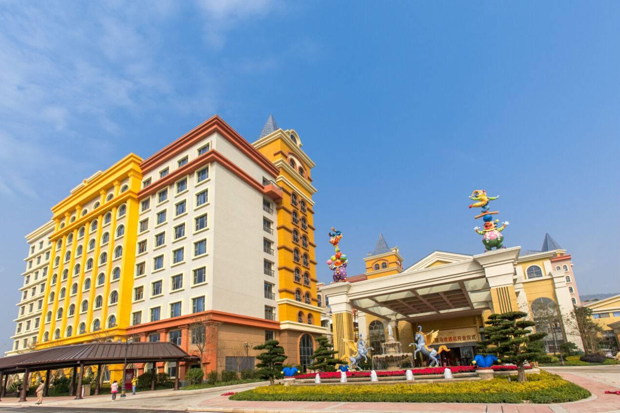 珠海长隆马戏酒店自由行家庭套餐C【住杂技房,含3张海洋王国+3张马戏门票、不含早餐】