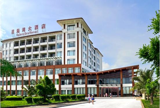 江门台山下川岛星海湾大酒店