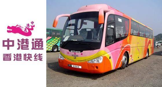 上海小時景區門票(測試)