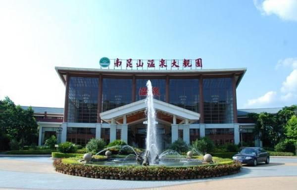 惠州大觀園溫泉度假酒店