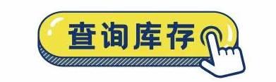 【清明专场】一口价¥288元抢清远美林湖INS风主题2房1厅~玩浪漫摩天轮,游西班牙风情小镇~过春节后首个小假期!