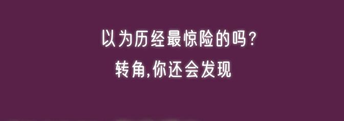 【夜光成人票】2020年正佳自然科学博物馆,日/夜场均可用!