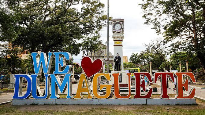 菲律宾大学城杜马盖地