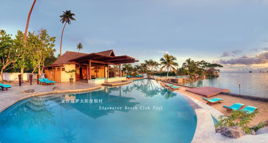 斐济托阔里奇岛喜来登水疗度假酒店客房