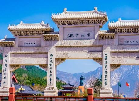 西安旅游景点_河南少林寺
