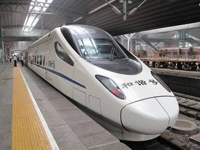 江西4天游:高铁