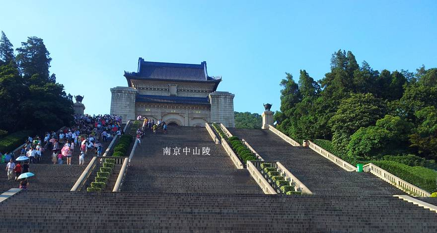 华东五市六天游_江苏南京中山陵