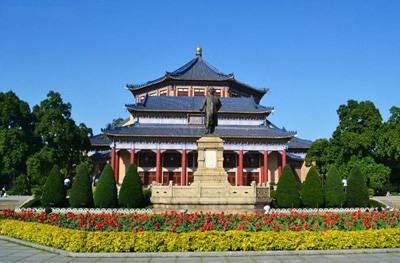 广州中山纪念堂