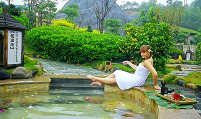 创意养生温泉