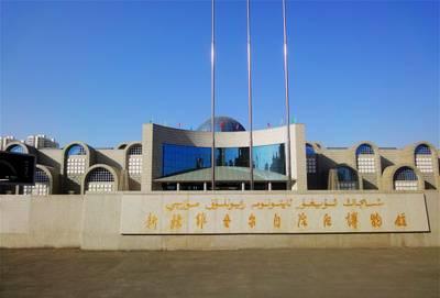 新疆五日游景点_新疆维吾尔自治区博物馆