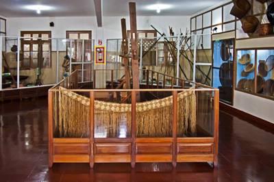 美洲旅游景点_巴西玛瑙斯印第安人博物馆