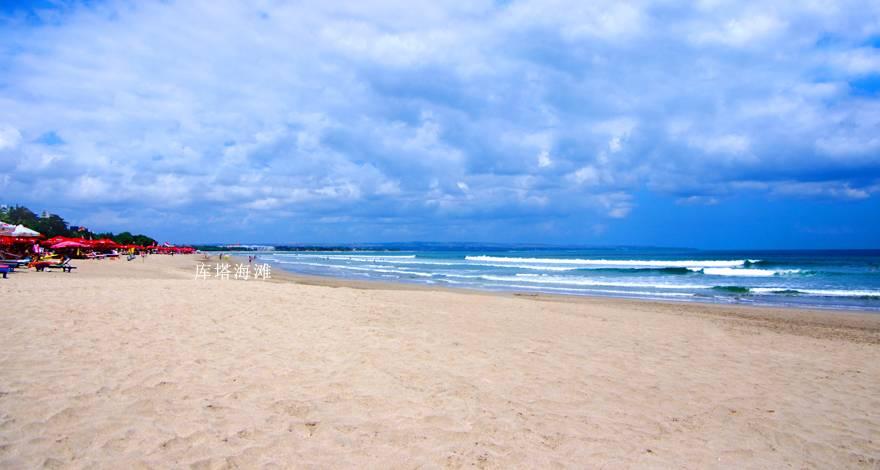 印尼巴厘岛旅游_印尼巴厘岛-库塔海滩