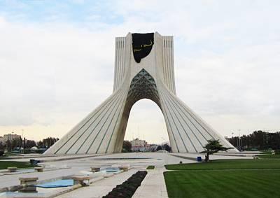 伊朗8天游景点_南非太阳城