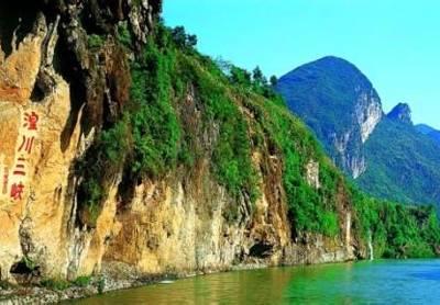 连州二日游景点欣赏:连州地下河