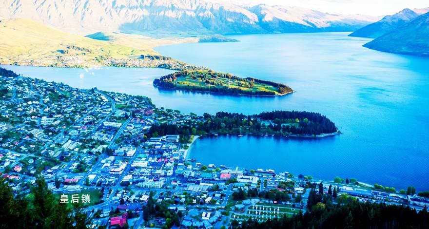 新西兰南北岛8天纯净之旅(奥克兰 罗多路亚 基督城 蒂卡波湖 皇后镇).