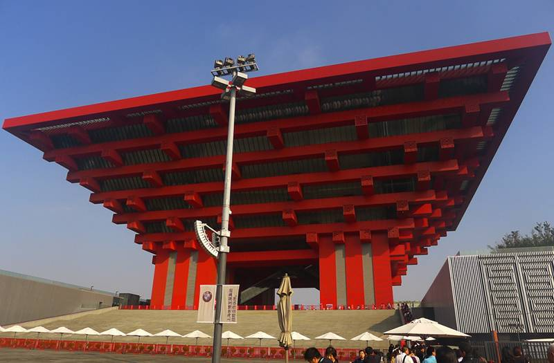 上海世博中国馆