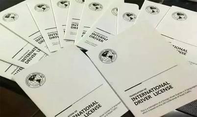 10年有效中国驾照国际公证翻译件