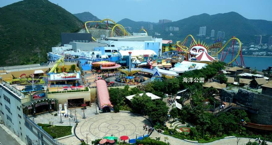 香港海洋公园观光+蜡像馆二天游 赠送:  老香港怀旧餐+ 夜游船餐+ 海味鱼翅餐