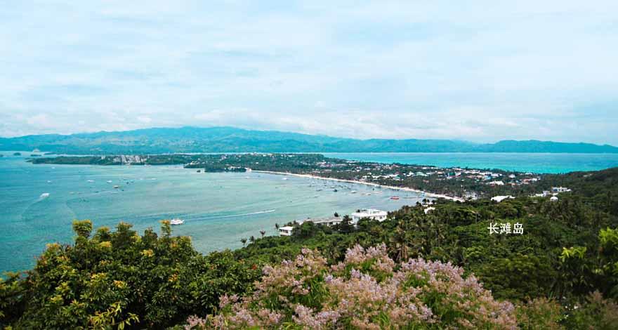 菲律宾长滩岛浪漫畅游5天3晚,当地四星,市区游+半天岛览巡海游【广州直飞】