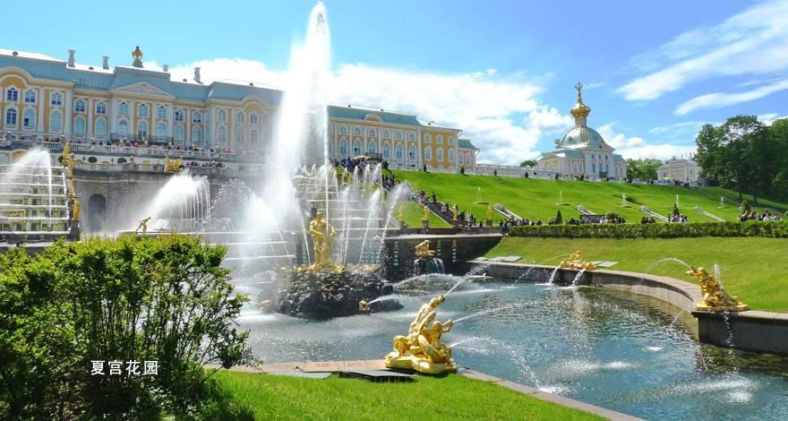 俄罗斯浪漫双首都双飞八天迷情之旅(深圳往返CA)四星