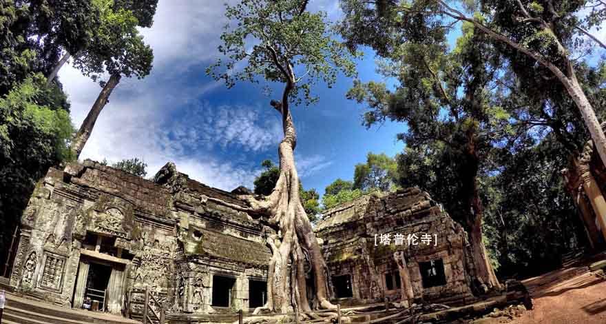 【特惠】柬埔寨吴哥5天4晚游(广州直飞HUCZ)全程入住带泳池的柬式五星酒店