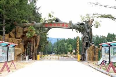 东北线五日游_虎峰岭风景区