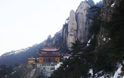 黄山五天游:安徽九华山