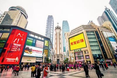 贵州五日游景点_重庆解放碑商业步行街