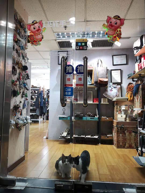 【上海】静安区!39.9元限量抢购上海LIEVE冬雪手工皮具课堂DIY蝶古巴特(小包)体验一次,让你体验纯手工制作的乐趣,在玩乐中学习成长!自己制作的小包还可以带走哟!