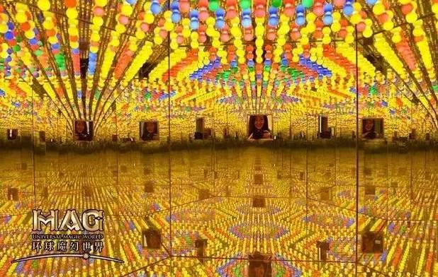【限量抢99元/一大一小】广州MAG环球魔幻世界!最大泰迪熊博物馆! - 旅行旅游度假订房门票 - 名广假期在线预订酒店门票、商务会议等业务