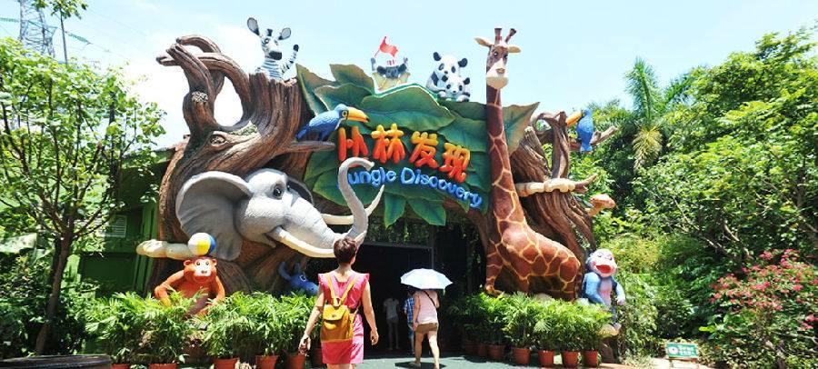 【10.23-10.31特惠】广州长隆野生动物世界平日亲子票(1大1小)