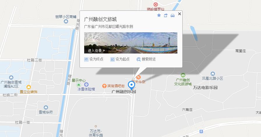 【常规】广州融创雪世界-初级道3小时 (电子票) 夜场 18:00以后