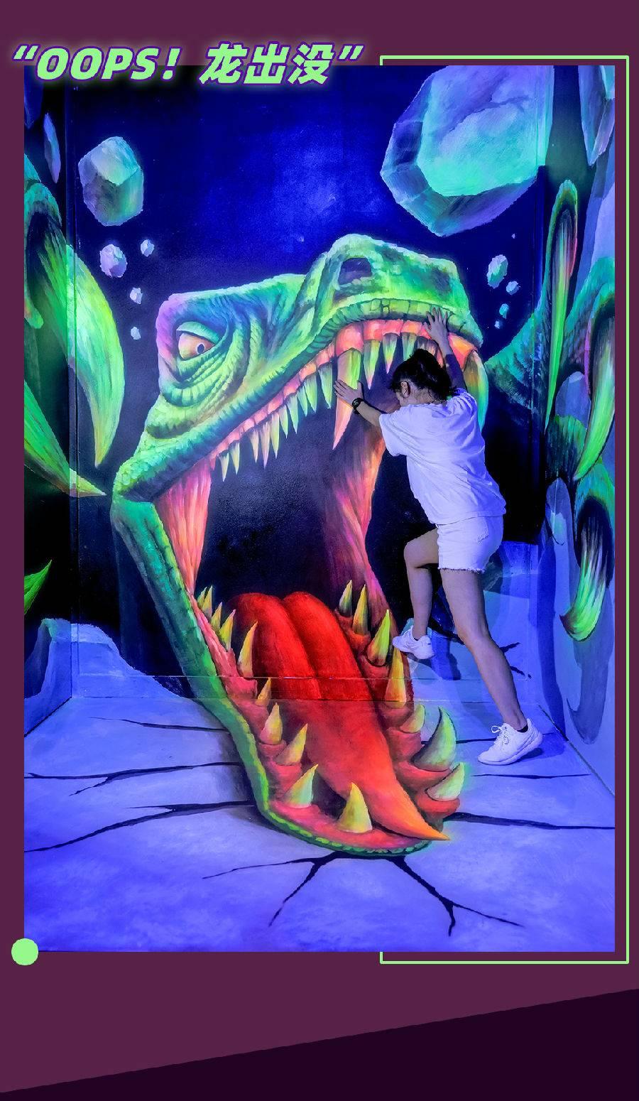 【广州·天河区】【考生专属优惠】首家3D夜光博物馆,38元抢正佳自然博物馆中高考学生票,带上准考证来畅玩吧~