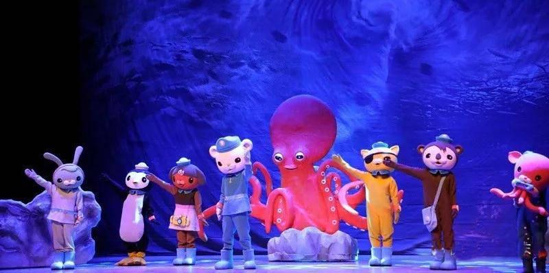 海洋探险动漫舞台剧《海底小纵队之深海探秘5》佛山站门票PW(15:00/180票面)