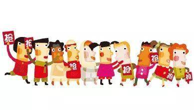 【福田·深业上城丨室内滑雪】秒杀价79元抢雪乐山室内滑雪单板/双板体验课一次;深圳雪乐山旗舰店;3岁以上孩子和成人都可体验!超长有效期至12月31日!