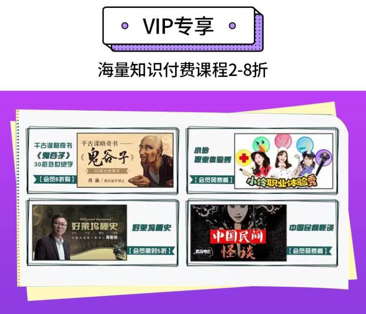 【腾讯视频年卡】官方直充!99元抢原价198元腾讯VIP会员年卡