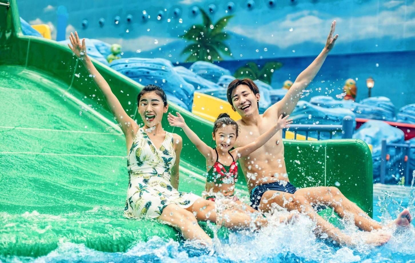 【广州花都】暑假专场!限7月周末使用,199元秒杀融创水世界早场2大1小家庭门票1张,尽享清凉暑假