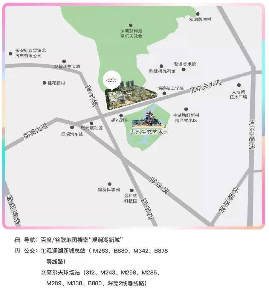 【深圳·龙华】 限量500张!9.9元秒杀观澜湖大地生态艺术园夜场票一张!