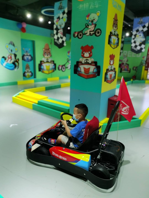 【深圳龙岗】地铁直达!29.9元抢『考拉飞车』儿童室内卡丁车10分钟,圆孩子一个赛车梦