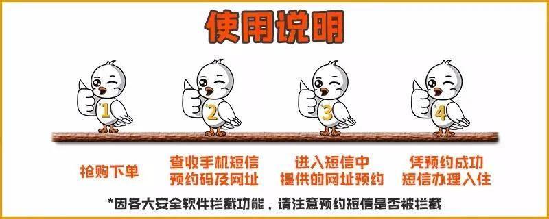 【广州·从化】秋季养生~奇!泡「热带雨林」真温泉!广州出发1小时!¥608叹从化·亨来斯登珍稀温泉~住豪华房~赠双早、无限次温泉