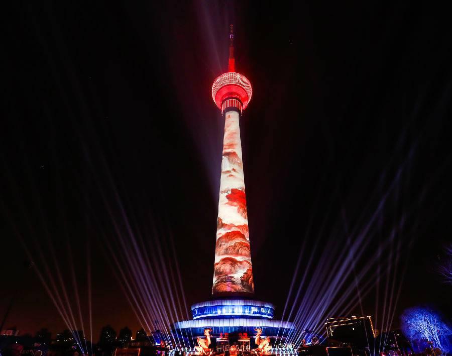 【抢购价】中央电视塔全天票+太平洋海底世界夜场联票
