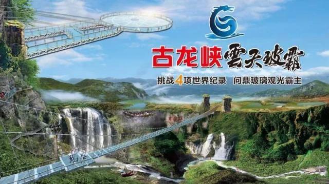 清远古龙峡国际赛道全程漂流(成人票)(当天15:00前可订,即买即用)